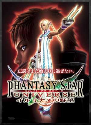 phantasystar